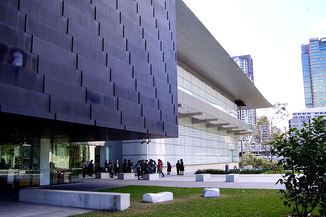 photo of the entrance to Queensland Gallery of Modern Art